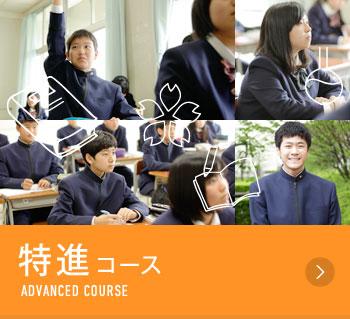 高校 大学 大阪 学院