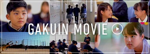 GAKUIN MOVIE